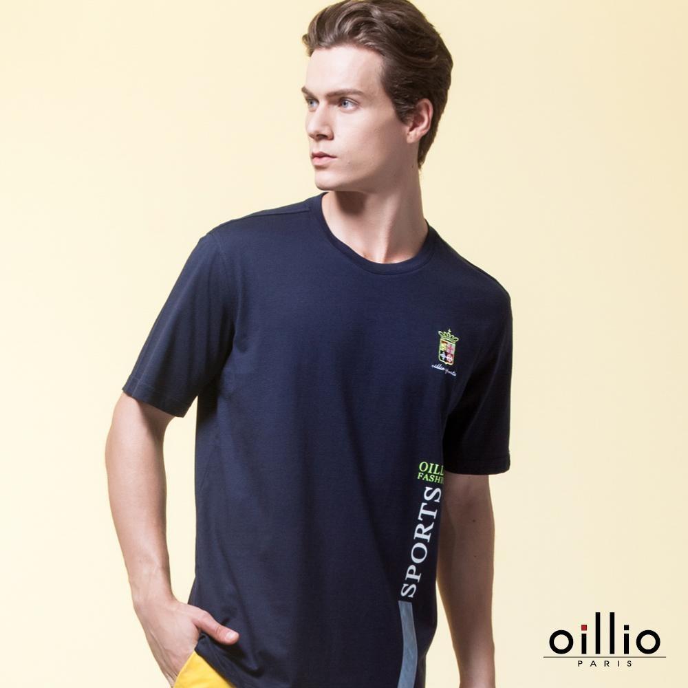 oillio歐洲貴族 超彈力舒適透氣圓領T恤 乾爽輕盈自然棉 丈青色