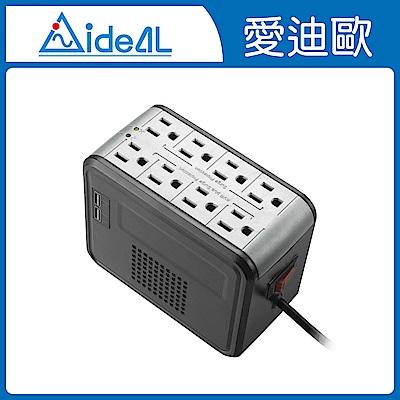 愛迪歐IDEAL 1000VA穩壓器 PSCU-1000(冷銀灰)