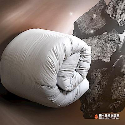 田中保暖試驗所 特大8x7尺 黑鑽石發熱 純棉竹炭被 新光竹碳纖維 台灣製造 竹碳被 吸濕