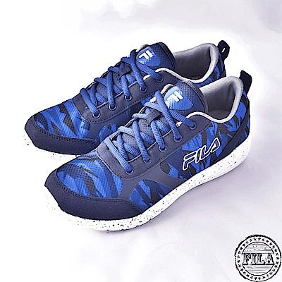 FILA男款輕量慢跑鞋1-J324R-304