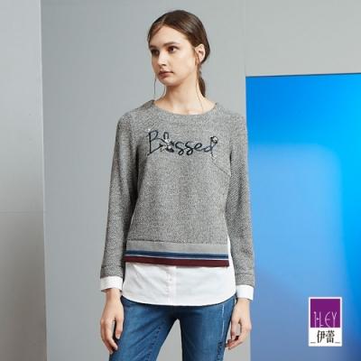 ILEY伊蕾 典雅針織字母刺繡假兩件上衣(灰)