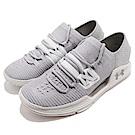 UA 訓練鞋 AMP 3.0 低筒 運動 男鞋