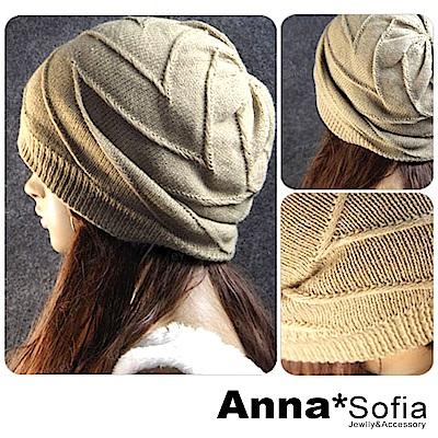 AnnaSofia 立體波線 雙面戴保暖針織毛帽(杏駝)