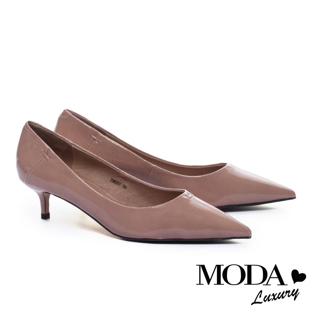 高跟鞋 MODA Luxury 簡約時尚軟牛漆皮尖頭高跟鞋-粉