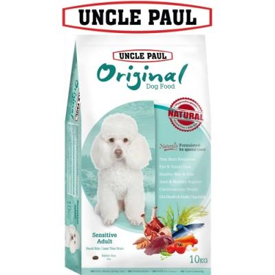 UNCLE PAUL 保羅叔叔狗食 10kg(低敏成犬-小顆粒/護眼保健)