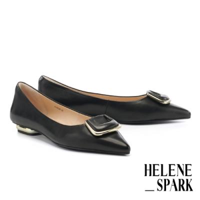 平底鞋 HELENE SPARK 時尚氣質金屬梯釦全真皮尖頭平底鞋-黑