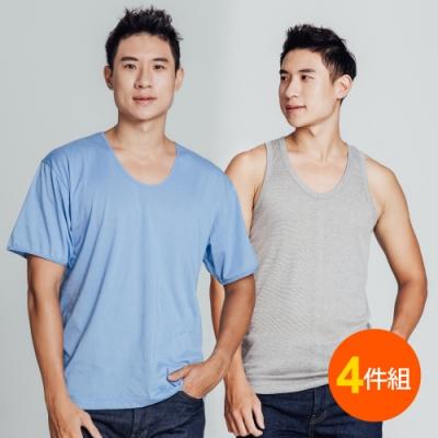 [時時樂限定] GIAT台灣製透氣舒適男短袖內衣/背心(4件組)
