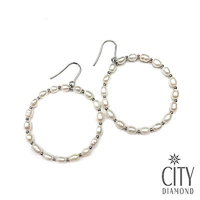 City Diamond引雅【手作設計系列】天然米粒珍珠甜圈掛式大斗圈耳環