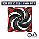 【ARCTIC】BioniX P120 12公分電競靜壓優化風扇 紅 product thumbnail 1