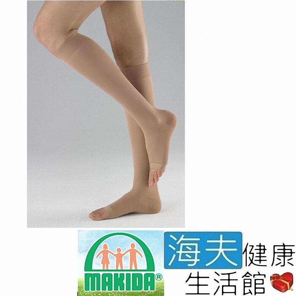 MAKIDA醫療彈性襪 未滅菌 海夫健康生活館 吉博 彈性襪系列 240D 小腿襪 露趾_121H