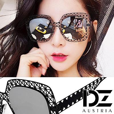 【2件59折】DZ 網紅款雕鏤平版型 抗UV防曬太陽眼鏡墨鏡(黑框水銀膜)