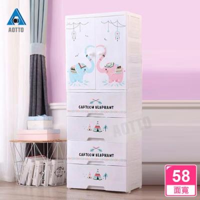【AOTTO】58面寬可愛動物兒童衣櫃 收納櫃(四大抽雙開門掛衣)