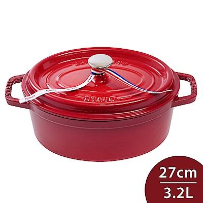 Staub 橢圓形琺瑯鑄鐵鍋 27cm 3.2L 櫻桃紅