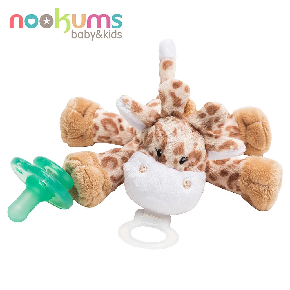 美國 nookums 寶寶可愛造型搖鈴安撫奶嘴/玩偶-棕色長頸鹿