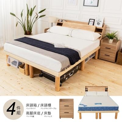 時尚屋 佐野6尺床箱型4件房間組-床箱+高腳床+床頭櫃2個+床墊