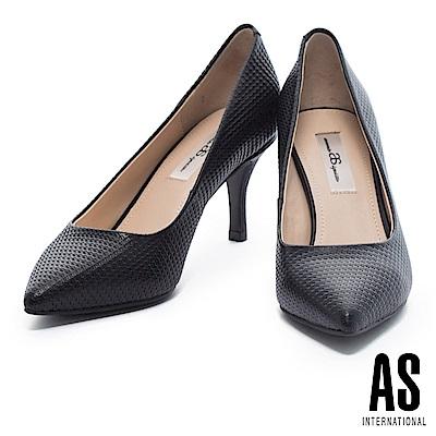 高跟鞋 AS 簡約雅緻壓紋牛皮尖頭高跟鞋-黑