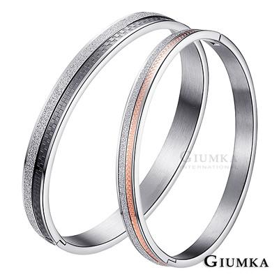 GIUMKA 白鋼 永恆之戀情侶對手環-黑玫