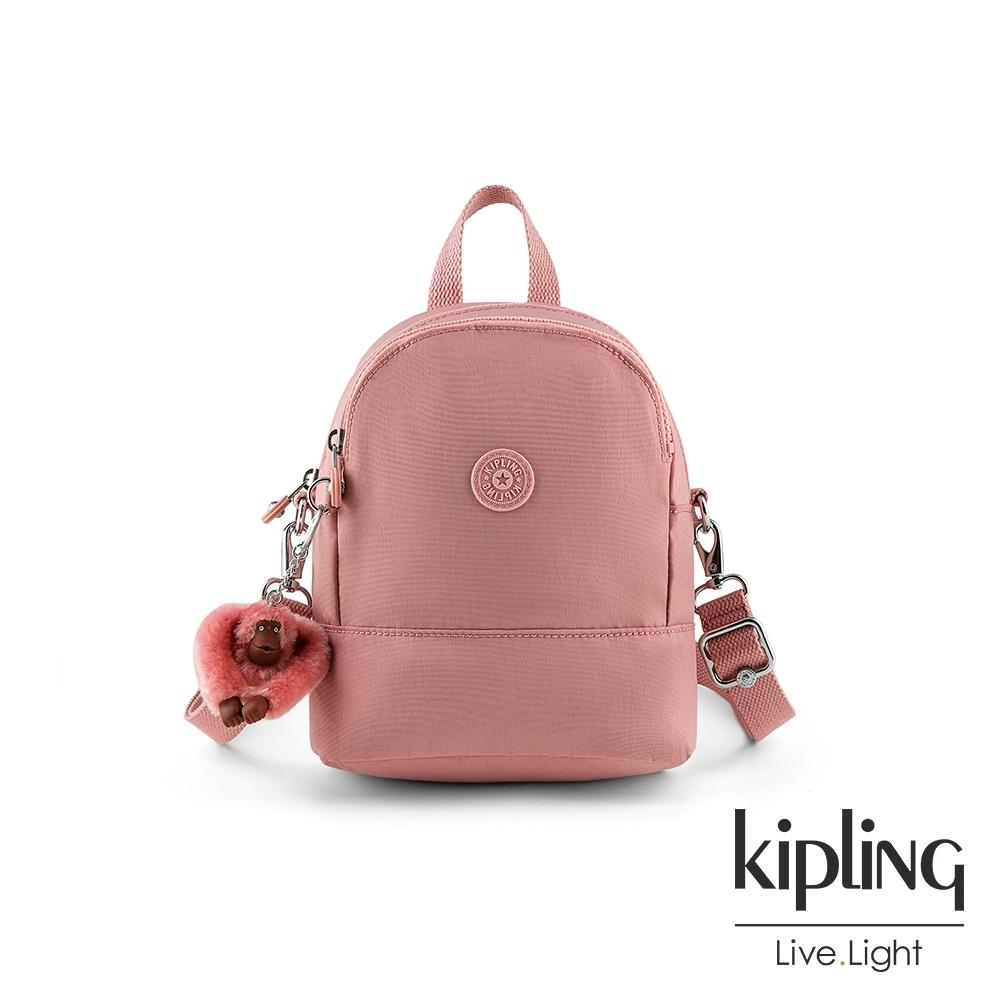 Kipling 玫瑰石英粉隨身兩用斜背包-IVES MINI