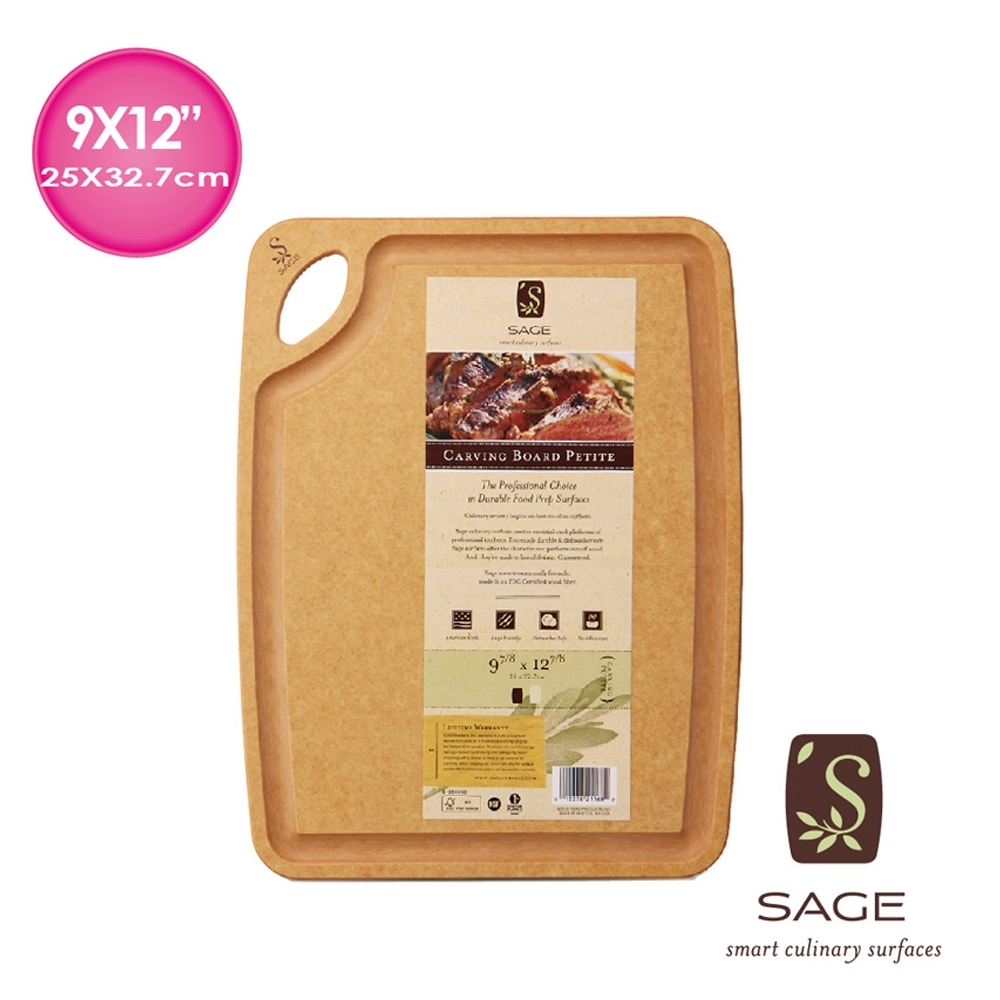 SAGE美國原裝 無菌木砧板_凹槽型25x32cm