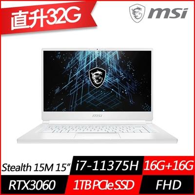 MSI微星 Stealth 15M A11UEK-269TW 15.6吋電競筆電(i7-11375H四核/RTX3060 6G獨顯/16G+16G/1TB PCIe SSD/Win10/特仕版)