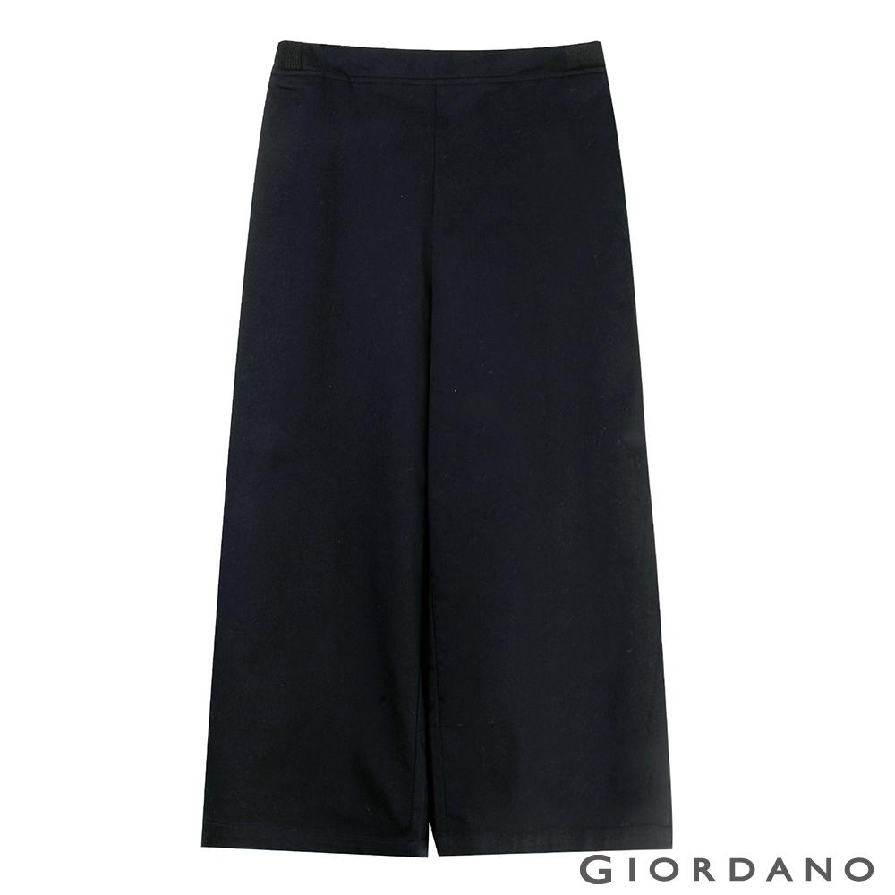 GIORDANO  女裝鬆緊腰八分寬褲-99 標誌黑