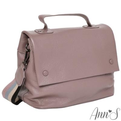 Ann'S文藝氣息-反折柔軟真皮寬版條紋背帶大容量方包-粉