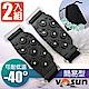 台灣 VOSUN 簡易型可調7爪防滑鞋套(2入)_黑 product thumbnail 1