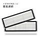 小米/米家掃拖機器人1C 塵盒濾網 2入(副廠) product thumbnail 1