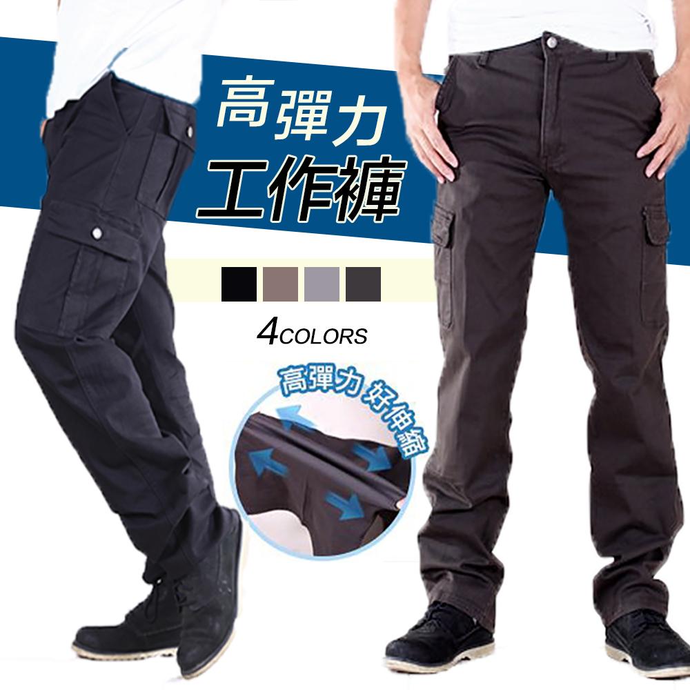 CS衣舖 高磅彈力耐磨工作褲 product image 1