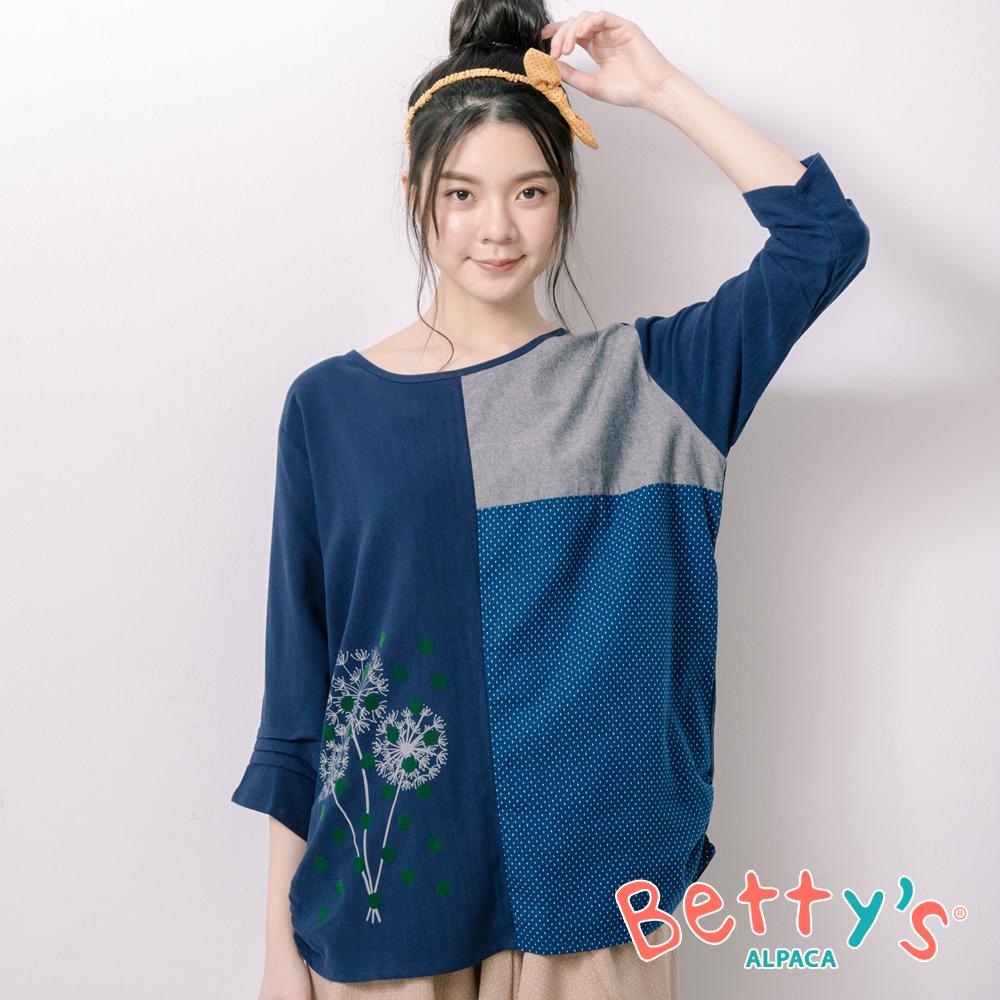 betty's貝蒂思 格紋點點拼接七分袖T-shirt(深藍)