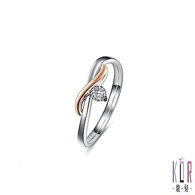 K'OR蔻兒 幸福來了鑽石/白鋼女戒指