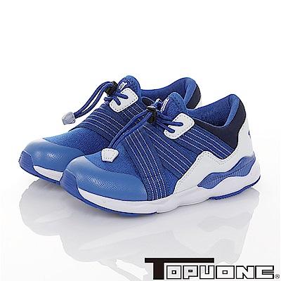 TOPUONE 免綁帶-輕量抗菌防臭吸震鬆緊束帶運動童鞋-藍
