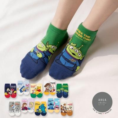 阿華有事嗎  韓國襪子  迪士尼對對AB短襪  韓妞必備 正韓百搭純棉襪