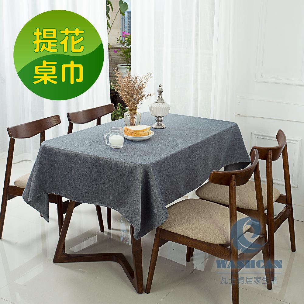 Washcan瓦士肯 輕奢提花桌巾  髮絲-灰藍 120*170cm