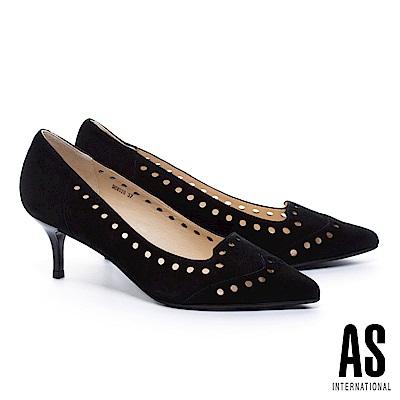 高跟鞋 AS 摩登時尚沖孔羊麂皮尖頭高跟鞋-黑
