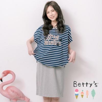 betty's貝蒂思 條紋縫花開衩外罩+無袖洋裝(深藍)