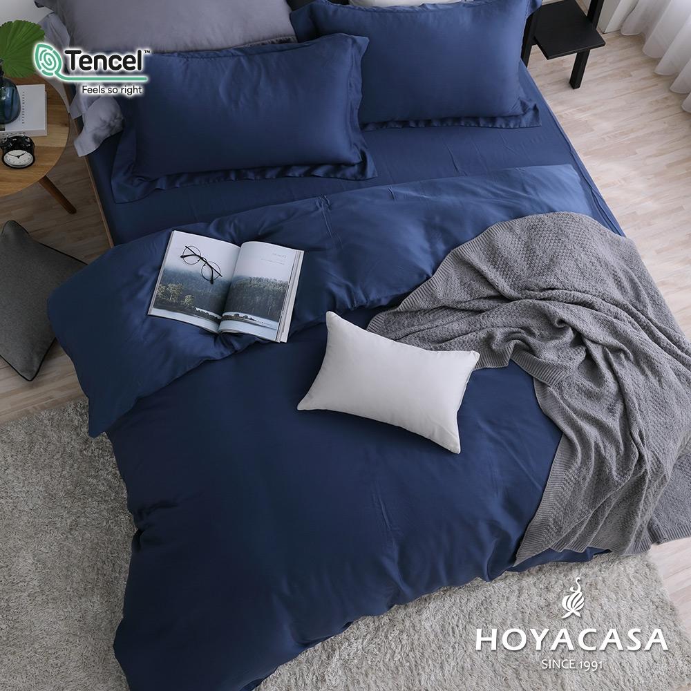 【HOYACASA】法式簡約300織抗菌天絲兩用被床包組-(雙人/加大任選)+贈兩枕 (夜空藍)