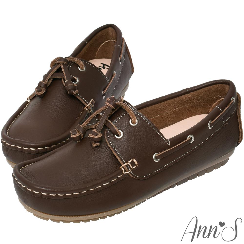 Ann'S機能可水洗牛皮休閒流蘇帆船鞋-咖