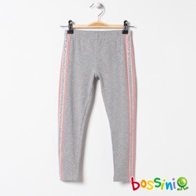 bossini女童-棉質內搭褲04淺灰