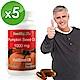 【Healthy Life】加力活南瓜籽油膠囊(60顆*5瓶)  Pumpkin Seed product thumbnail 1