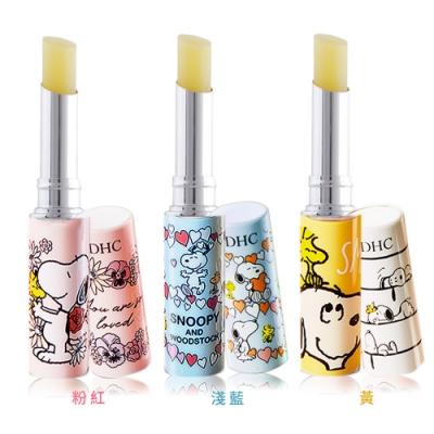 DHC 純橄欖護唇膏-史努比限定版1.5g-多款可選[淺藍色/粉紅色/黃色]