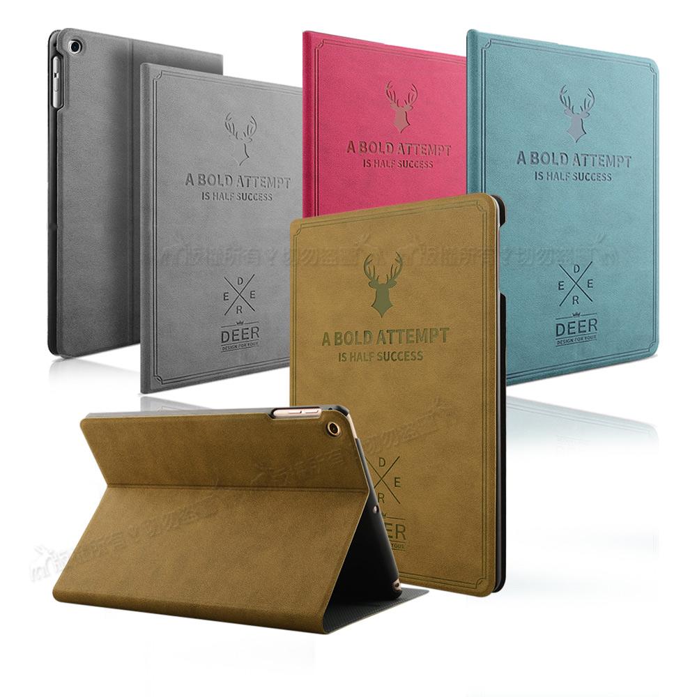 VXTRA iPad 2/3/4 北歐鹿紋風格平板皮套 防潑水立架保護套
