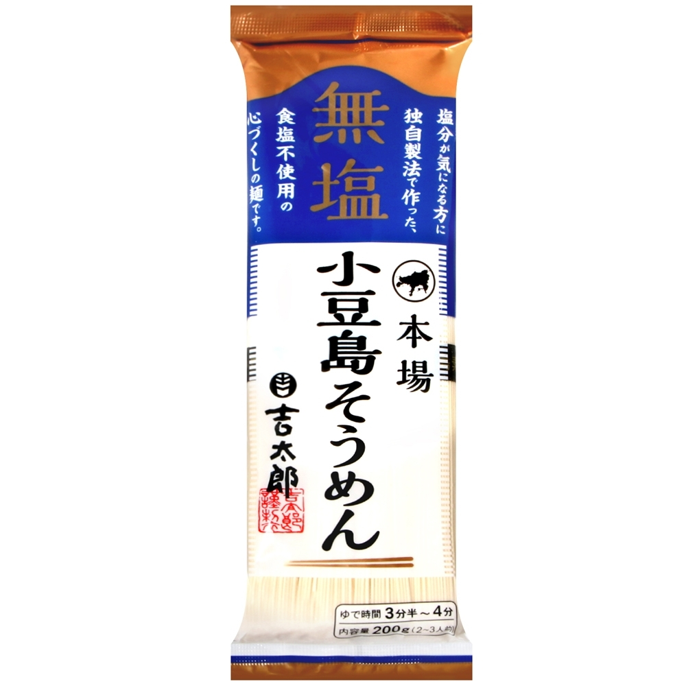 Takesan 吉太郎小豆島素麵 (200g)