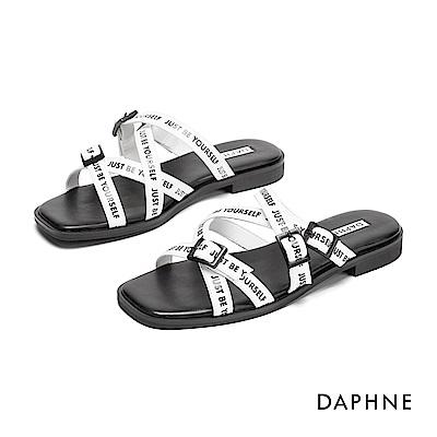 達芙妮DAPHNE 涼鞋-潮流字母交叉扣帶個性方頭平底拖鞋-白色