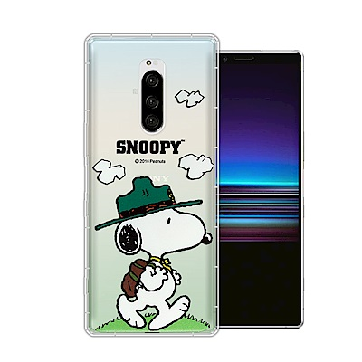 史努比/SNOOPY 正版授權 Sony Xperia 1 漸層彩繪空壓手機殼(郊遊)