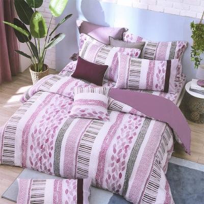 Carolan  藏葉-粉紫 台灣製加大五件式純棉床罩組
