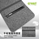 【GREENON】平板電腦保護套-適用於13吋以下手寫板 / iPad / 平板電腦 product thumbnail 1