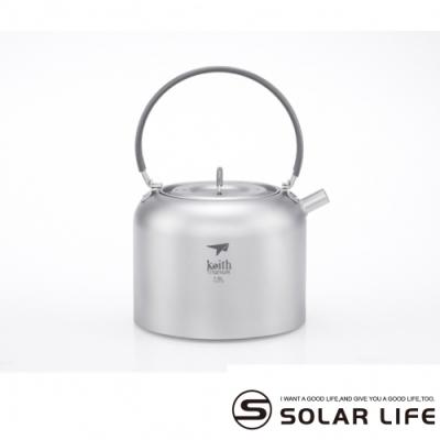 鎧斯Keith Ti3907純鈦攜帶式輕量茶壺附收納袋.戶外露營鈦折疊提把沖泡茶冷熱開水壺