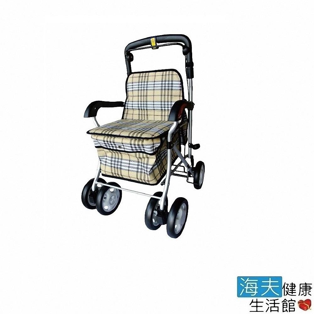 建鵬 海夫 JP-731有扶手收合式健行車 散步車 助行車 購物車