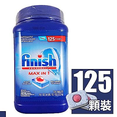 FINISH 洗碗機洗碗錠 125錠